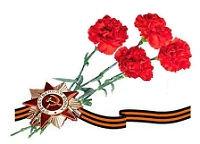 Похороны участника ВОВ