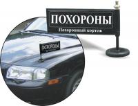 Услуги по автомобильным перевозкам