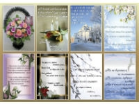Памятные таблички-открытки на венки, корзины