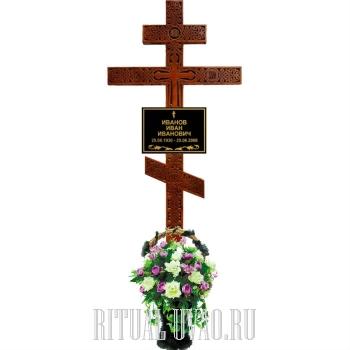 """Обновление могилы - набор № 5 с крестом """"Бесконечная классика"""""""