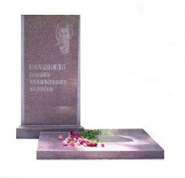 Захоронение  в родственную могилу