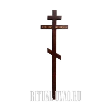 """Крест """"Вечная память"""" с вырезанной надписью"""