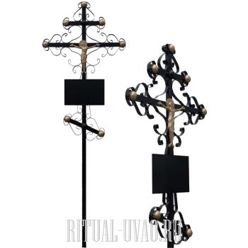 """Крест """"Металл Золотистый"""""""