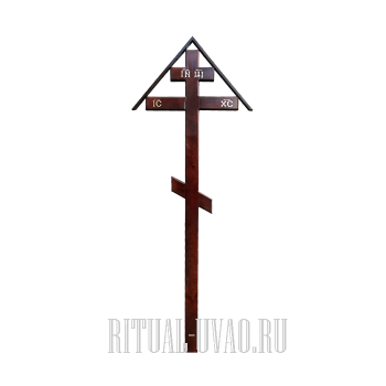 """Крест """"Сосна-Домик-210 темный"""""""
