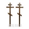 Замена двух крестов по сниженной цене