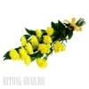 Букет желтые Гвоздики на похороны