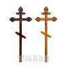 Замена двух крестов на выбор