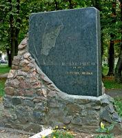 Камень дляпамятника