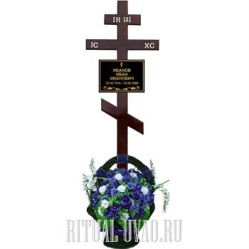"""Обновление могилы - набор № 1 с Крестом """"Классика-21 широкий"""""""