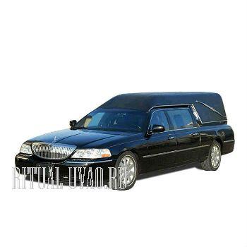 Катафальный/ ритуальный транспорт на один гроб