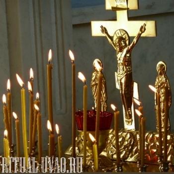Традиционная православная поминальная трапеза