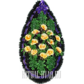 Изумительный, сияющий похоронный венок