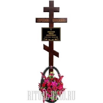 """Обновление могилы - набор № 6 с крестом """"Вечная память"""" темный"""