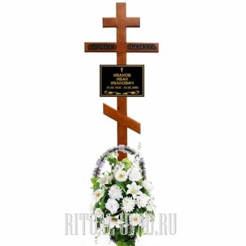 """Обновление могилы - набор № 7 с крестом """"Вечная память"""" светлый"""