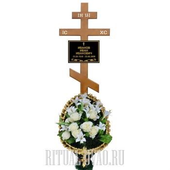 """Обновление могилы - набор № 8 с крестом """"Классика-210 сосна"""""""