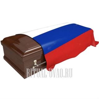 Похороны ветерана (участника, инвалида) ВОВ в Московской области