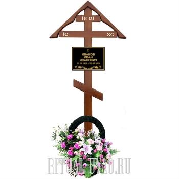 """Обновление могилы - набор № 9 с крестом """"Дуб-Домик-230"""""""