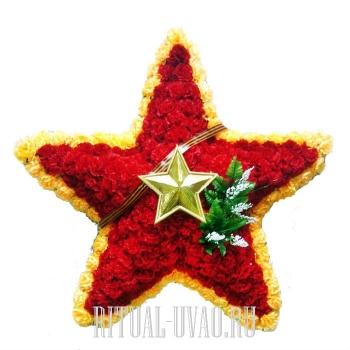 """Венок символический """"Алая звезда"""""""