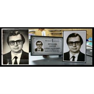 Табличка алюминиевая серебристая с фото