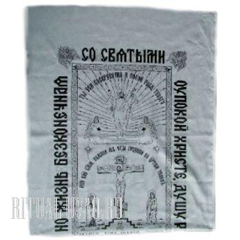 Оформление кремации в Москве