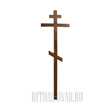 "Крест ""Вечная память дуб"""