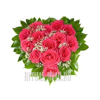 Сердечко из 14 Роз на могилку