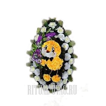 Набор для похорон ребенка