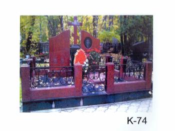 Кованная качественная ограда на заказ