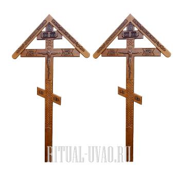 Заменить сразу два креста на новые