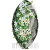 Легкий, бело-зеленый венок с Лилиями и Ромашками