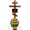 """Обновление могилы - набор № 2 с сосновым крестом """"Виноградная лоза"""""""