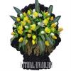 Эксклюзивная траурная корзина с тюльпанами