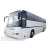 """Автобус на 50 посадочных мест на похороны """"Неоплан"""""""