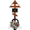 """Обновление могилы - набор № 10 с крестом """"Бесконечность домик"""""""