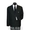 Погребальный черный в полосочку костюм для похорон