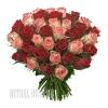 Розы живые на прощание