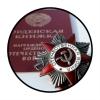 Льгота на похороны ветерана (участника, инвалида) ВОВ в Москве