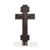"""Крест """"Резной Прямой темный"""""""