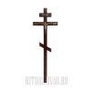 """Крест """"Угол Узор"""" с буквами"""
