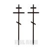 Замена старых крестов с табличками